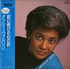 Nancy Wilson - Godsend -  Preowned Vinyl Record