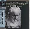Martinon, Vienna Philharmonic Orchestra - Tchaikovsky: Sym. No. 6 Pathetique -  Preowned Vinyl Record