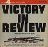 Eric Rogers - Victory In Review -  Preowned Vinyl Record