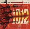 Bob Sharples - Tchaikovsky: 1812 Overture etc. -  Preowned Vinyl Record