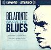 Harry Belafonte - Belafonte Sings The Blues -  Preowned Vinyl Record