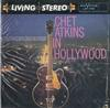 Chet Atkins - In Hollywood -  Preowned Vinyl Record