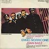 Original Soundtrack - Sacco E Vanzetti/Italy/m - -  Preowned Vinyl Record