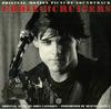 Original Soundtrack - Eddie And The Cruisers -  Preowned Vinyl Record