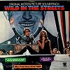 Original Soundtrack - Wild In The Streets/m - - -  Preowned Vinyl Record