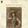 Original 1917 Cast Recording - The Maid Of The Mountains -  Sealed Out-of-Print Vinyl Record