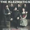 The Klezmatic - Apikorsim -  FLAC 88kHz/24bit Download