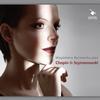 Magdalena Baczewska - Magdalena Baczewska plays Chopin & Szymanowski -  FLAC 44kHz/24bit Download