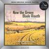 Stockholm Cathedral Choir - Now the Green Blade Riseth -  DSD (Double Rate) 5.6MHz/128fs Download