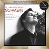 Olli Mustonen - Scriabin: 12 Etudes, Op. 8 - 6 Preludes, Op. 13 - Piano Sonata No. 10 - Vers la flamme -  FLAC 96kHz/24bit Download