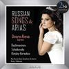 Dinara Alieva - Russian Songs and Arias -  DSD (Double Rate) 5.6MHz/128fs Download