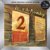 Arne Domnerus - Jazz At The Pawnshop 2 -  DSD (Single Rate) 2.8MHz/64fs Download