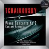 Michael Stern - Tchaikovsky: Piano Concerto No. 2 - Concert Fantasia -  FLAC 192kHz/24bit Download
