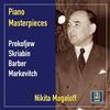 Nikita Magaloff - Prokofiev, Scriabin, Barber & Markevitch: Piano Works -  FLAC 48kHz/24Bit Download