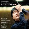 L'Orchestre de la Suisse Romande - Roussel: Bacchus et Ariane - Debussy: 6 Epigraphes antiques - Poulenc: Les biches -  DSD (Single Rate) 2.8MHz/64fs Download