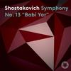 "Various Artists - Shostakovich: Symphony No. 13 in B-Flat Minor, Op. 113 ""Babi Yar"" -  DSD (Single Rate) 2.8MHz/64fs Download"