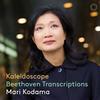 Mari Kodama - Kaleidoscope -  DSD (Single Rate) 2.8MHz/64fs Download