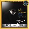 Bill Evans - Bill Evans Top of the Gate (Remastered in DXD & DSD) -  FLAC 192kHz/24bit Download