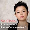 Sa Chen - Rachmaninoff: Piano Concerto No. 2 in C Minor, Op. 18 -  DSD (Single Rate) 2.8MHz/64fs Download