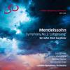 John Eliot Gardiner - Mendelssohn: Symphony No. 2 -  DSD (Single Rate) 2.8MHz/64fs Download