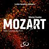 Nikolaj Znaider - Mozart: Violin Concertos Nos. 4 and 5 -  DSD (Single Rate) 2.8MHz/64fs Download