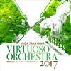 Hida-Takayama Virtuoso Orchestra - Hida-Takayama Virtuoso Orchestra Concert 2017 -  FLAC 192kHz/24bit Download