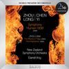 New Zealand Symphony Orchestra - Zhou Long - Chen Yi: Symphony, 'Humen 1839' -  DSD (Single Rate) 2.8MHz/64fs Download