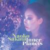 Naoko Sakata - Inner Planets -  FLAC 352kHz/24bit DXD Download