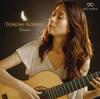 Tomomi Kohno - Oracion -  FLAC 352kHz/24bit DXD Download