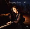 Maki Hirasawa - Hommage a Chopin -  DSD (Double Rate) 5.6MHz/128fs Download