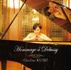 Cecilia Kudo - Hommage a Debussy -  FLAC 352kHz/24bit DXD Download