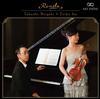 Eriko Iso - Rondo -  FLAC 192kHz/24bit Download