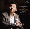 Yukio Yokoyama - Mozart 2015 -  DSD (Double Rate) 5.6MHz/128fs Download