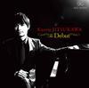 Kaoru Jitsukawa - The Debut -  DSD (Double Rate) 5.6MHz/128fs Download