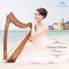 Yukiko Hirai - Kanon -  DSD (Double Rate) 5.6MHz/128fs Download