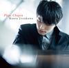 Kaoru Jitsukawa - Plays Chopin -  DSD (Double Rate) 5.6MHz/128fs Download