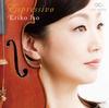 Eriko Iso - Espressivo -  DSD (Double Rate) 5.6MHz/128fs Download