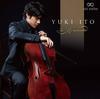 Yuki Ito - The Romantic -  DSD (Double Rate) 5.6MHz/128fs Download