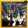 Hotel Orchestra - Hotel Orchestra -  FLAC 88kHz/24bit Download