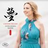 Lydia Maria Bader - Chinese Dreams -  FLAC 48kHz/24Bit Download