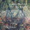 Diana Boyle - Bach: Works for Keyboard -  DSD (Single Rate) 2.8MHz/64fs Download