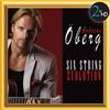 Andreas Oberg - Six String Evolution -  FLAC 44kHz/24bit Download