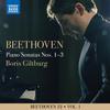 Boris Giltburg - Beethoven 32, Vol. 1: Piano Sonatas Nos. 1-3 -  FLAC 96kHz/24bit Download