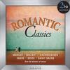 Various Artists - Audiophile Romantic Classics -  DSD (Single Rate) 2.8MHz/64fs Download