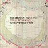 Sitkovetsky Trio - Beethoven: Piano Trios, Vol. 1 -  FLAC Multichannel 96kHz/24bit Download