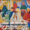 The Ostrobothnian Chamber Orchestra - Russian Masquerade -  FLAC Multichannel 96kHz/24bit Download
