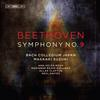 Bach Collegium Japan - Beethoven: Symphony No. 9 in D Minor, Op. 125