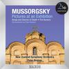 Peter Breiner - Mussorgsky: Pictures at an Exhibition -  DSD (Single Rate) 2.8MHz/64fs Download