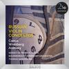 Sergey Ostrovsky - Russian Violin Concertos -  FLAC 192kHz/24bit Download