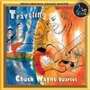 Chuck Wayne - Traveling -  FLAC 192kHz/24bit Download